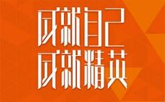 58同城信息网简介