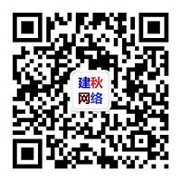 湖南联弘装饰有限公司