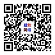 湖南车眼科技有限公司